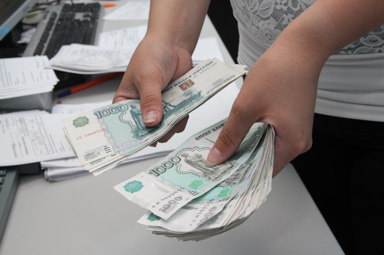 двухслойное платим зарплату раз в месяц штрафы новости